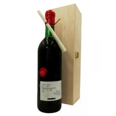 Vin colectie 1986 Pinot Noir Murfatlar