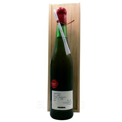 Vin colectie 1990 Riesling Odobesti