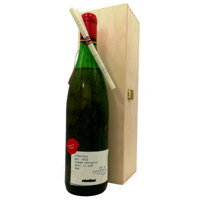 Vin colectie 1993 Riesling Odobesti,