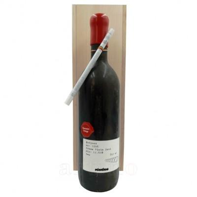 Vin colectie 1996 Burgund