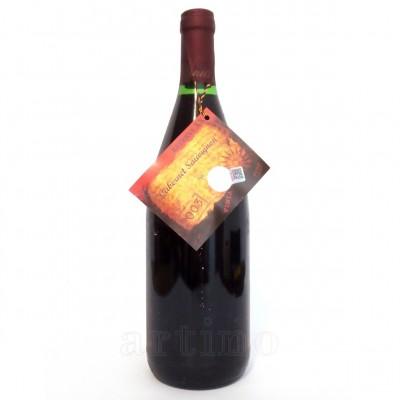 Vin vechi 2003 Cabernet Sauvignon Murfatlar