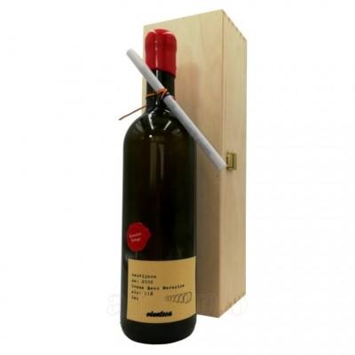 Vin colectie 2008 Sauvignon Blanc, Banu Maracine + cutie lemn