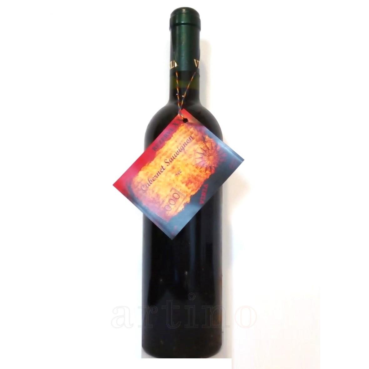 Vin colectie 2000 Cabernet Sauvignon, Uricani