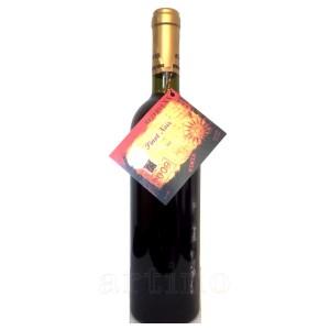 Vin colectie 2009 Pinot Noir Bohotin