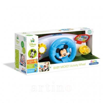 Jucarie Centru de Activitati Mickey Mouse, Clementoni