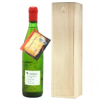 Vin colectie 1996 Sauvignon Blanc + cutie lemn - mic