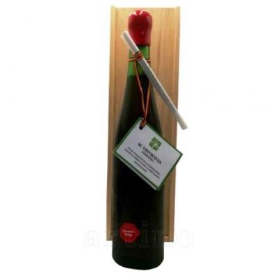 Vin colectie 1981 Pinot Gris Murfatlar