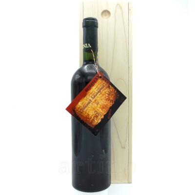 Vin colectie 2000 Cabernet Sauvignon + Cutie Lemn